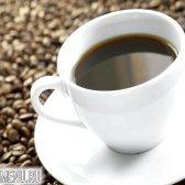 Чашка для американо (фільтр-кава)
