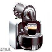 Що таке капсульна кавоварка?