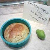 Як приготувати дієтичний пиріг з грушами - рецепт