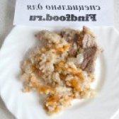 Як приготувати домашній плов зі свининою - рецепт