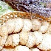 Як приготувати пшенично-вівсяне печиво - рецепт
