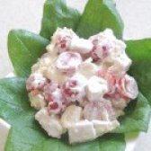Як приготувати салат курочка під сиром - рецепт