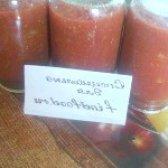 Як приготувати сік томатний з пецрем на зиму - рецепт
