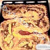 """Кулінарний рецепт пиріг яблучний дріжджовий """"п'ятірка"""" з фото"""