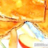 Кулінарний рецепт листковий пиріг з яблуками з фото