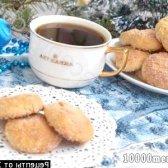 Рецепт новорічне печиво сирне з курагою з фото