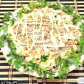 Рецепт салат морська капуста крабові палички з фото