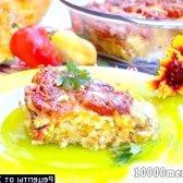 Рецепт гарбузово-рисова запіканка з помідорами з фото