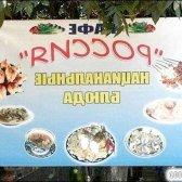 Російська кухня закордоном