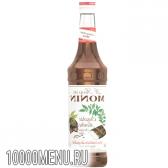 Сироп м'ятний шоколад і його вживання