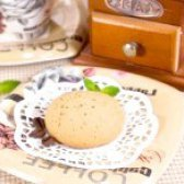 Як приготувати печиво кави з молоком - рецепт