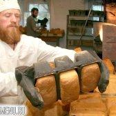 Хто такий пекар?