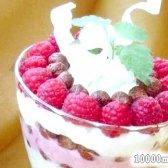 Кулінарний рецепт десерт з малиною з фото