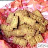 Кулінарний рецепт карамелеве пісочне печиво з фото