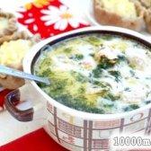 Кулінарний рецепт лохікейтто з фото