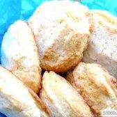 """Кулінарний рецепт печиво лимонне під """"інеєм"""" з фото"""