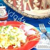 Кулінарний рецепт рис з куркою по-єгипетські з фото