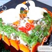 Кулінарний рецепт салат лебідь з фото