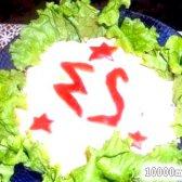 """Кулінарний рецепт салат """"справжньому чоловікові"""" з фото"""