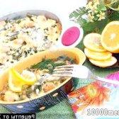 Рецепт рисова запіканка з лососем і спаржевої квасолею з фото