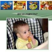 Харчової підсилювач смаку е632. шкоду харчового підсилювача смаку е632