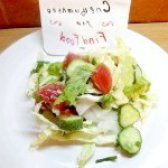 Як приготувати річний овочевий салат - рецепт