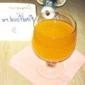 Як приготувати напій антистресовий - рецепт