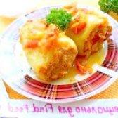 Як приготувати перець болгарський фарширований - рецепт