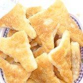 Як приготувати пиріжки з листкового тіста з курячою начинкою - рецепт