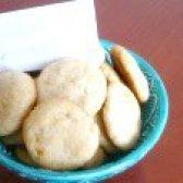 Як приготувати пісне лимонне печиво - рецепт
