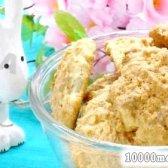 Кулінарний рецепт печиво з кокосовою стружкою з фото