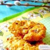 Кулінарний рецепт пісне морквяне печиво з фото