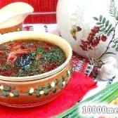 Кулінарний рецепт пісний борщ з чорносливом з фото