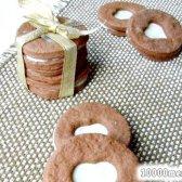 Рецепт печиво шоколадно-бананове з білою глазур'ю з фото